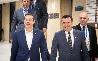Οι δύο πρωθυπουργοί Αλέξης Τσίπρας και Ζόραν Ζάεφ χρειάστηκε να προβούν σε σειρά αλλαγών στο βασικό κείμενο επί του οποίου κατέληξαν στις διαπραγματεύσεις τους οι υπουργοί Εξωτερικών Ελλάδας και Σκοπίων.