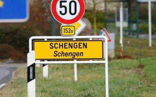 Πινακίδες έξω από το χωριό Σένγκεν στο Λουξεμβούργο.