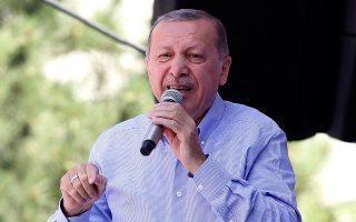 «Δεν μπορούμε να περιμένουμε αιωνίως από τις ΗΠΑ να συναινέσουν», είπε ο Ταγίπ Ερντογάν.