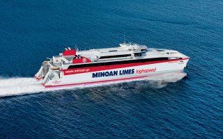 Σήμερα ξεκινάει δρομολόγια από το λιμάνι του Ηρακλείου με τα χρώματα των Μινωικών το «High Speed Ferry Santorini Palace», που η κρητική εταιρεία αγόρασε από την HSW. Το ταχύπλοο καταμαράν δρομολογείται στις Κυκλάδες.