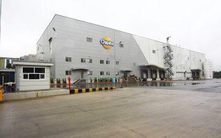 Μέχρι τα τέλη του 2018 αναμένεται να είναι έτοιμο να λειτουργήσει το εργοστάσιο παραγωγής κρουασάν στην Ινδία (μέσω της κοινοπραξίας Britchip Foods Limited, που έχει συστήσει η Chipita με την ινδική βιομηχανία Britannia Industries), ενώ εντός του πρώτου τριμήνου του 2020 αναμένεται να τεθεί σε λειτουργία το εργοστάσιο του ομίλου Chipita στη Σλοβακία, η κατασκευή του οποίου ξεκίνησε πρόσφατα.