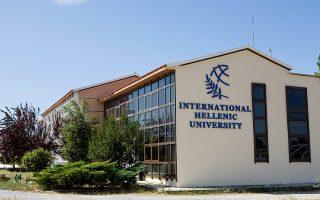 Ηδη υπάρχουν οξύτατες αντιδράσεις από την ηγεσία του Διεθνούς Πανεπιστημίου για τις σχεδιαζόμενες αλλαγές.