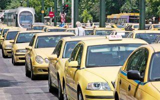 aytokinitistes-taxi-se-epanalamvanomenes-24ores-apergies0