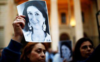 Στιγμιότυπο από το μνημόσυνο για τη δολοφονία της Μαλτέζας δημοσιογράφου Ντάφνε Καρουάνα Γκαλίτσια.