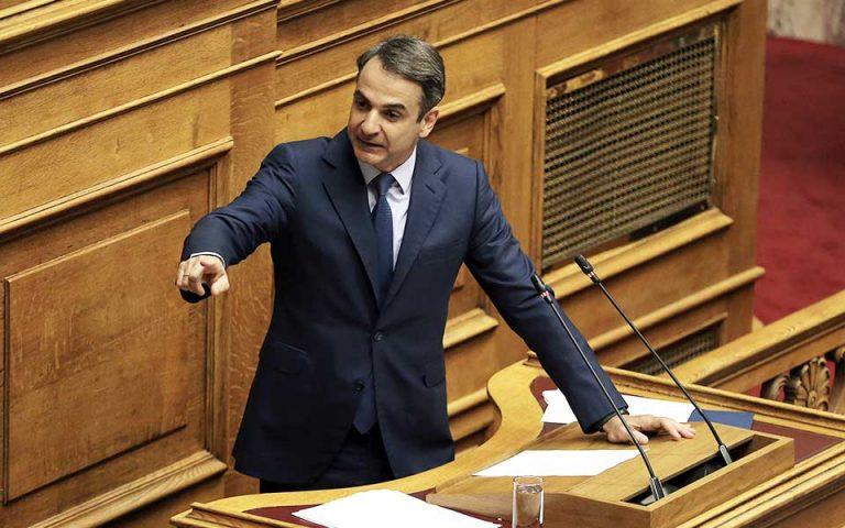 Κυρ. Μητσοτάκης: Η συμφωνία οδηγεί σε τετελεσμένα