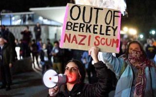 Διαδήλωση εναντίον του Μάιλο Γιαννόπουλος το 2017 στο Μπέρκλεϊ της Καλιφόρνιας.