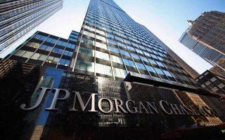 Η JP Morgan εκτιμά ότι η προληπτική πιστωτική γραμμή θα ήταν το καλύτερο σενάριο για την ελληνική οικονομία, ωστόσο αναγνωρίζει ότι υπάρχει μικρή πιθανότητα για μία τέτοια εξέλιξη λόγω πολιτικής επιλογής.