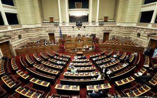 Σε υψηλούς τόνους αναμένεται να κινηθούν οι κ. Αλ. Τσίπρας και Κυρ. Μητσοτάκης κατά την τελική σημερινή αναμέτρησή τους στη Βουλή.