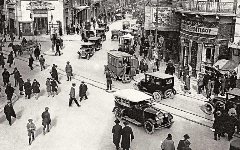80 χρoνια πριν… 19-6-1938