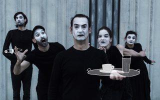 Η ομάδα βωβού σωματικού θεάτρου Splish-Splash με τον «Μπάτλερ» στο Bios.