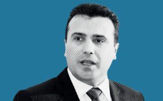 zoran-zaef-kena0