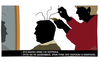 skitso-toy-dimitri-chantzopoyloy-24-06-180