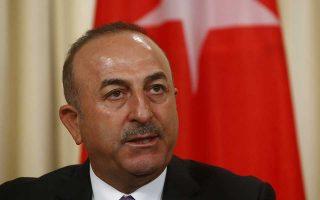 Ο Τούρκος υπουργός Εξωτερικών Μεβλούτ Τσαβούσογλου, κατά τη διάρκεια παλαιότερης συνέντευξης Τύπου στη Μόσχα.