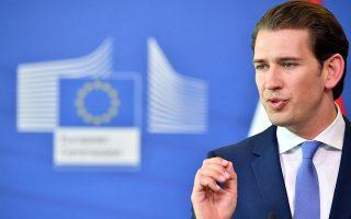 Ο Αυστριακός καγκελάριος Σεμπάστιαν Κουρτς σκοπεύει να στείλει ενισχύσεις στην... Αλβανία.