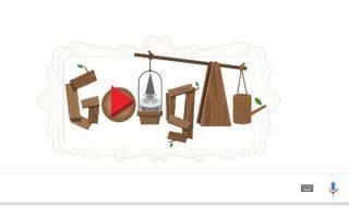 afieromeno-stoys-nanoys-ton-kipon-to-simerino-doodle-tis-google0