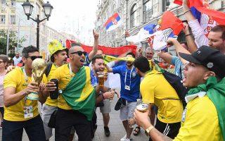 Bραζιλιάνοι και Σέρβοι φίλαθλοι βρίσκονται στους ρυθμούς του αποψινού ντέρμπι των δύο χωρών, με φόντο την Εθνική Ελβετίας για την οποία ο θόρυβος ακόμη δεν έχει κοπάσει...