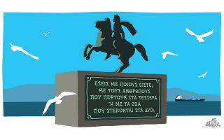 skitso-toy-dimitri-chantzopoyloy-14-06-180