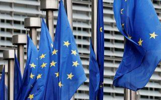 Η έκθεση συμμόρφωσης της Ευρωπαϊκής Επιτροπής για την 4η αξιολόγηση εκτιμά ότι ο «δημοσιονομικός χώρος» έως το 2022 είναι σχεδόν 4 δισ. ευρώ μικρότερος από αυτόν που βλέπει η κυβέρνηση.