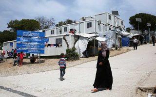 Το κέντρο υποδοχής της Μόριας φιλοξενεί 7.215 αιτούντες άσυλο.