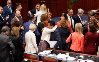 Ο Ζόραν Ζάεφ δέχεται τα συγχαρητήρια βουλευτών μετά τη χθεσινή ψηφοφορία στη Βουλή της ΠΓΔΜ.