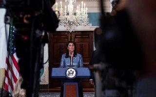 Η πρεσβευτής των ΗΠΑ στον ΟΗΕ Νίκι Χέιλι υποστήριξε, επιχειρώντας να δικαιολογήσει την απόφαση της Ουάσιγκτον, ότι το Συμβούλιο Ανθρωπίνων Δικαιωμάτων των Ηνωμένων Εθνών «είναι μονίμως προκατειλημμένο έναντι του Ισραήλ».