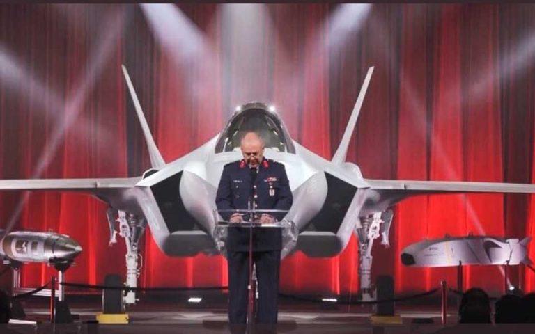 Τελετή παράδοσης τουρκικών F-35 στις ΗΠΑ