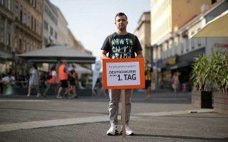 Ο Αλμιμάρ από το Ιράκ διαδηλώνει για τα δικαιώματα των αιτούντων άσυλο, με αφορμή την Παγκόσμια Ημέρα Προσφύγων στη Βιέννη.