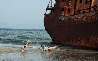 «Γέρος - Ερως», μια site-specific performance στο λιμάνι του Πειραιά.