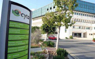 Η υπόθεση της έγκρισης της συγκέντρωσης των Vodafone-Cyta Hellas αποτελεί μήνυμα για την πιθανή συμφωνία Vodafone και Wind για τη Forthnet.