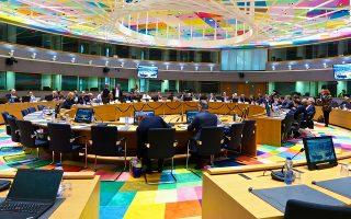 Συνεδρίαση του Eurogroup την Δευτέρα 19 Φεβρουαρίου 2018.(EUROKINISSI/ΕΥΡΩΠΑΪΚΗ ΕΝΩΣΗ)