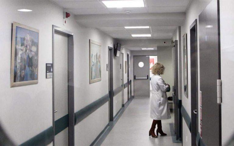 Ιατρικός Σύλλογος Αθηνών: «Το υπουργείο Υγείας παραπέμπει τους ασθενείς σε γιατρούς-φαντάσματα»