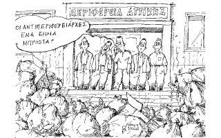 skitso-toy-andrea-petroylaki-21-06-180