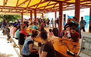 Στον χώρο των πρώην δημοτικών κατασκηνώσεων η οργάνωση «Αλληλεγγύη Λέσβου» φιλοξενεί 100 αιτούντες άσυλο. Από την προηγούμενη εβδομάδα, προστέθηκαν λόγω των επεισοδίων της Μόριας άλλοι 350.