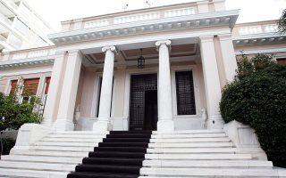 Το Μαξίμου παρακολουθεί στενά τις εξελίξεις στην Ιταλία.