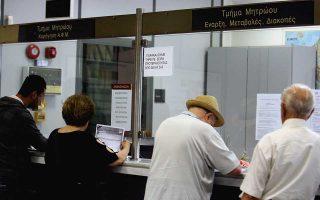 Οι φορολογούμενοι με χρεωστικό σημείωμα καλούνται να πληρώσουν τον φόρο σε τρεις ίσες διμηνιαίες δόσεις.