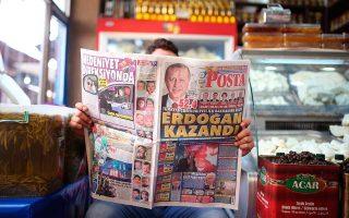Διαβάζοντας τα νέα για τη νίκη του Ερντογάν στην κουρδική πόλη Ντιγιαρμπακίρ στη ΝΑ Τουρκία.