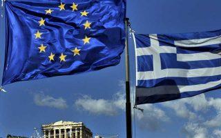 Σχολιάζοντας τα αποτελέσματα του Eurogroup, ο κ. Βενιζέλος παρατήρησε ότι η Ελλάδα, ενώ δεν πήρε την προληπτική πιστωτική γραμμή, έχει αποδεχθεί ένα αυστηρότερο πλαίσιο εποπτείας.