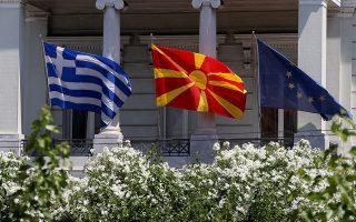 Το ιδεολόγημα του μακεδονισμού προάγει η αναγνώριση μακεδονικής εθνότητας και μακεδονικής γλώσσας, υπογραμμίζουν κορυφαίοι πολιτικοί.
