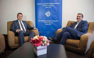 Αλέξης Τσίπρας και Ζόραν Ζάεφ κατόρθωσαν να κάνουν ένα πρώτο ουσιαστικό βήμα για την επίλυση μιας από τις καταγεγραμμένες διενέξεις του ΟΗΕ.
