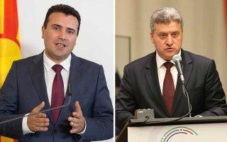 «Σύγκρουση» Ζάεφ και Ιβάνοφ για τη συμφωνία των Πρεσπών.