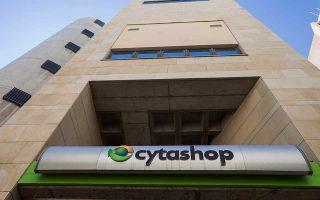 Η Cyta, παρά τα δεκάδες εκατομμύρια ευρώ κέρδη που παρουσιάζει στην κυπριακή αγορά, δεν κατάφερε να σώσει τη θυγατρική της στην Ελλάδα.