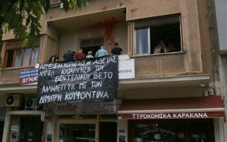 volos-antiexoysiastes-katelavan-ta-grafeia-toy-syriza-zitontas-adeia-ston-koyfontina0