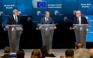 Ο πρωθυπουργός Βουλγαρίας Μπ. Μπορίσοφ, ο πρόεδρος του Ευρωπαϊκού Συμβουλίου Ντ. Τουσκ και ο πρόεδρος της Κομισιόν Ζαν-Κλοντ Γιούνκερ.