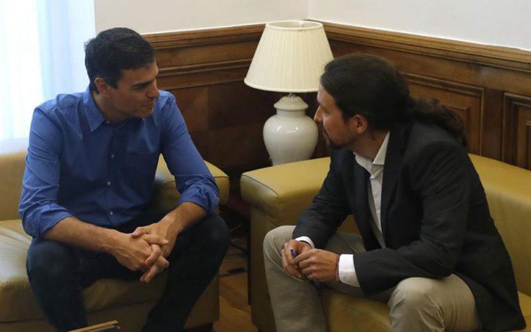 Podemos κατά Σάντσεθ: Αλαζόνας που πιστεύει ότι μπορεί να κυβερνήσει μόνος