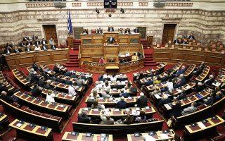 Ο πρωθυπουργός επιθυμεί μέχρι τις 15 Ιουνίου να έχει ψηφισθεί το πολυνομοσχέδιο με τα προαπαιτούμενα.