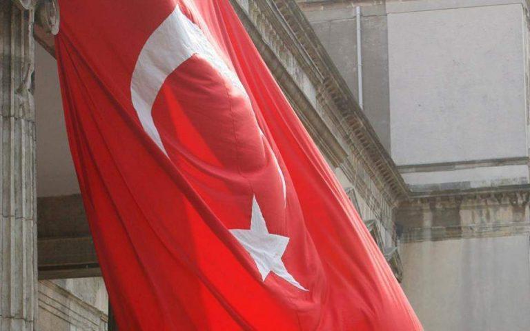 Στο 12,2% ο πληθωρισμός στην Τουρκία τον Mάιο