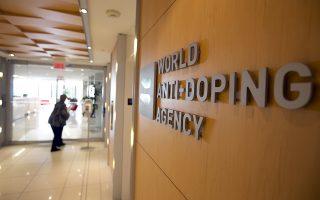 Ο Παγκόσμιος Οργανισμός Αντιντόπινγκ φέρεται να είναι ενήμερος για τα προβλήματα του Εργαστηρίου και στις 26 Ιουνίου θα στείλει κλιμάκιο.