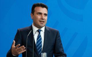 «Από τη στιγμή που θα μιλήσω με τον ομόλογό μου, θα ενημερωθεί και το κοινό», είπε ο πρωθυπουργός της ΠΓΔΜ Ζόραν Ζάεφ.