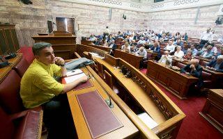 Ο κ. Ευκλ. Τσακαλώτος ενημέρωσε χθες τους βουλευτές του ΣΥΡΙΖΑ για τις προτεραιότητες της κυβέρνησης στην τελική ευθεία της διαπραγμάτευσης για την ολοκλήρωση του μνημονιακού προγράμματος.