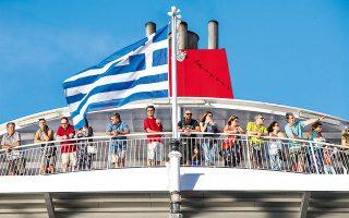 Σε πεντέμισι ημέρες υπολογίζεται η μέση διάρκεια διακοπών των Ελλήνων για το 2018. (Φωτογραφία: © Eurokinissi)